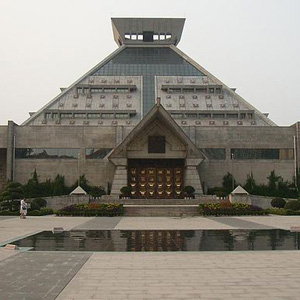 Tourist Attractions In Zhengzhou