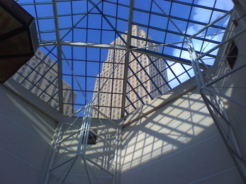 Tower From Tower Place Atrium