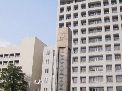 Toyohashi  City  Office