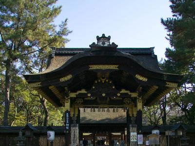 Karamon Gate At Entrance To Toyokuni Shrine