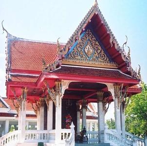 Trang Lak Mueang