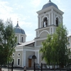 Trans Figuration Cathedral