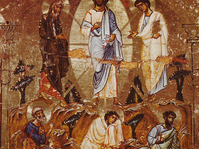 Transfiguration, 12th Century
