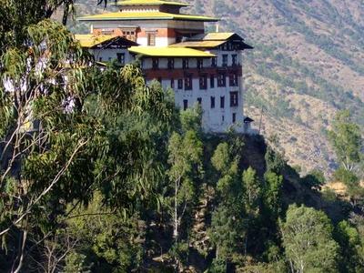 Trashigang  Dzong