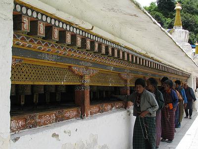 Trashi Yangtse Bhutan