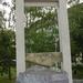 Trianon Memorial, Békéscsaba