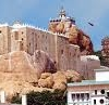 Trichi Temple
