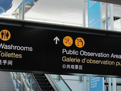 Official Signage In The Terminal Buildings