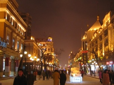 Commercial Street With European Façades In Harbin
