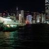 Two Piers In Tsim Sha Tsui At Night
