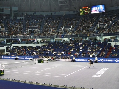 Interior Of Qizhong Forest Sports City Arena