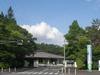 Tsukuba Botanical Garden