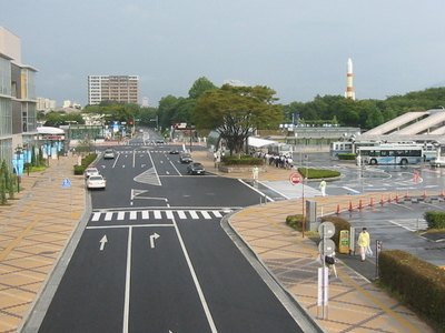 Tsukuba  Center