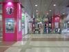 Tsurugaoka Station