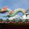 Tua Pek Kong Temple - Sarawak