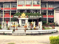 Universidad de Tribhuvan