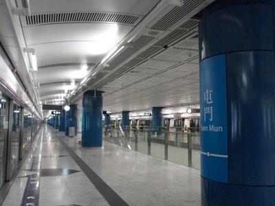 Tuen Mun Station