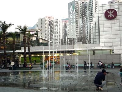 Tung Chung Station External View