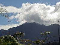 Parque Nacional Turquino