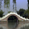 Twenty Four Bridge