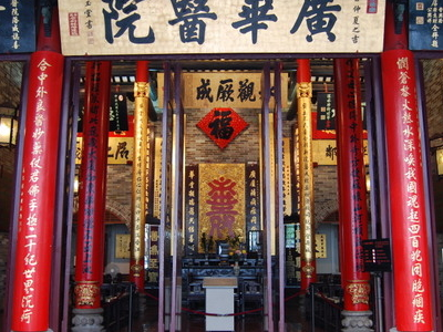 Tung Wah Group Of Hospitals Museum