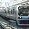 TWR 70-000 Series EMU At Ōsaki Station