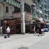 No.58 Pei Ho Street