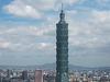 Taipei Viewed
