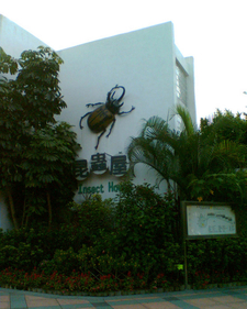 Tai Po Waterfront Park Insect House