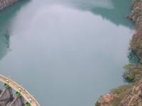Dahan River (Takekan River)