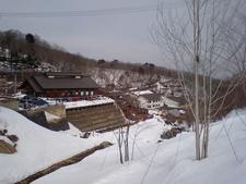 View Of Takayu Onse