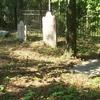 Blackwood Harwood Plantations Cemetery