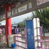 Talleres Station