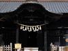Tamasaki Shrine