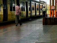 Tambaram la estación de tren