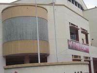 Tampines Biblioteca Regional