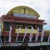 Tanjung Balai Port