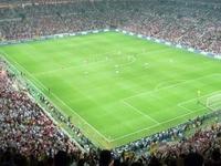 Ali Sami Yen Sports Complex