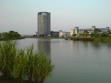 Zijin'gang Campus