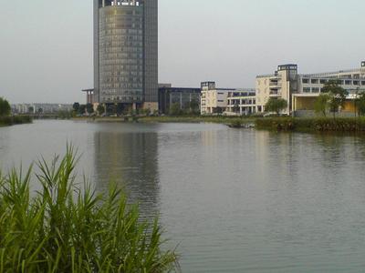 Zijin'gang Campus