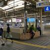 Platforms Of Hanwa Line