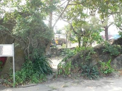 Testicles Rocks In Cha Kwo Ling
