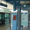 Thanggam LRT Station