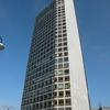Alpha Tower