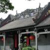 Chen Clan Academy