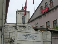 Church of St. George of Samatya