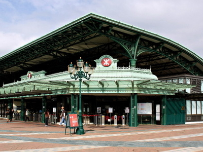 The Exterior Of The Station