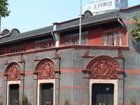 Primer Congreso Nacional Museo
