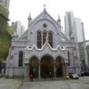 The Hong Kong Catholic Catheral