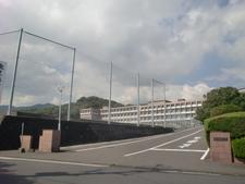 The International University Of Kagoshima